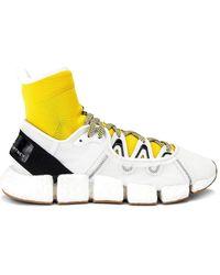 adidas By Stella McCartney Asmc Climacool Vento スニーカー - ホワイト