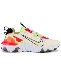 Nike - React Vision スニーカー - Lyst