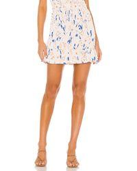 BCBGeneration Smocked Mini Skirt - White