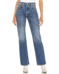 Free People French Girl Flare Jean - Blue