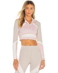 Vimmia X CB Half Zip Pullover Top - Mehrfarbig