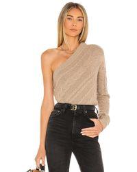 L'Agence Zoey セーター - マルチカラー