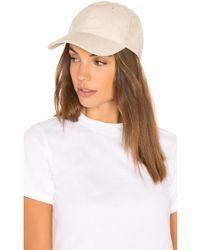 Hat Attack - キャップ - Lyst