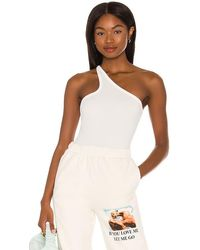h:ours One Shoulder Bodysuit - White