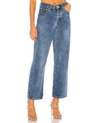 superdown - Tyler Baggy Denim Jeans. Size 24,25,26,27,28,29,30. - Lyst