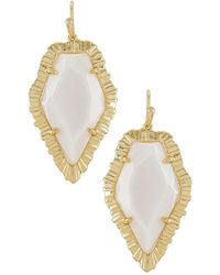Kendra Scott Серьги Tessa В Цвете Gold White Mussel - Многоцветный