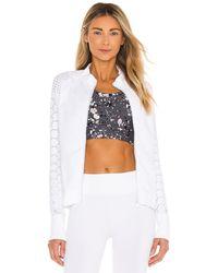 L'urv Infinity Seamless Zip Through Jacket - White