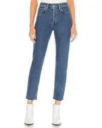 RE/DONE - 90s High Rise Ankle Crop - Lyst
