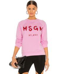 MSGM Felpa スウェットシャツ - ピンク