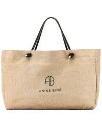 Anine Bing Saffron バッグ - ナチュラル