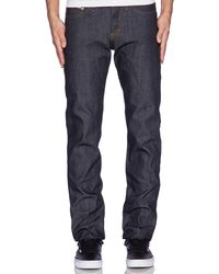 Naked & Famous Weird Guy デニム. Size 28. - グレー