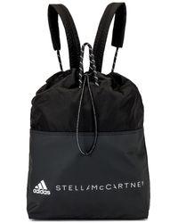 adidas By Stella McCartney Спортивный Мешок Asmc В Цвете Black & White - Черный