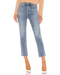 Citizens of Humanity - Charlotte ストレートレッグ. Size 25,26,27,28,29,30,31. - Lyst