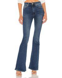 Hudson Jeans С Клёшем Holly В Цвете Северные Огни - Синий