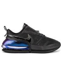 Nike - Air Max Up Nrg Sneaker - Lyst
