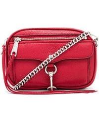 Rebecca Minkoff - Blythe Pebbled Crossbody Bag In Red. - Lyst