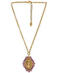 Elizabeth Cole Ожерелье Leonie В Цвете Rose - Металлик