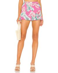 Privacy Please Margaux Short - Pink