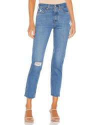Levi's - Wedgie Icon. Size 24, 25, 26, 27, 28, 29. - Lyst