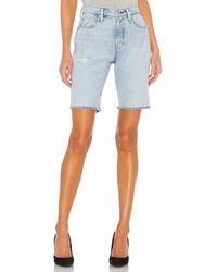 Hudson Jeans Джинсовые Шорты Freya В Цвете Faded Away. Размер 24 (также В 25, 26, 27, 28, 29). - Синий