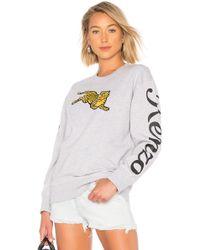 KENZO - Jumping Tiger Relax Sweatshirt In Grey - Lyst