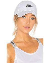 Nike Sportswear Futura Cap - White