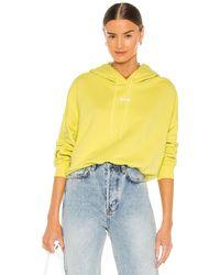 MSGM Свитшот Felpa В Цвете Лимонный Желтый