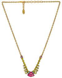 Elizabeth Cole Ожерелье Iva В Цвете Солнечно-желтый - Многоцветный