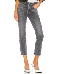 Citizens of Humanity - Charlotte ストレートレッグ. Size 24,26,27,29,30,31,32. - Lyst