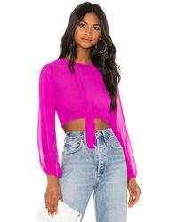 superdown Jemma リボンフロントシャツ - ピンク