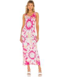 Young Fabulous & Broke Tulla ドレス - ピンク