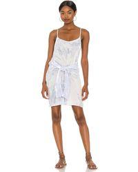 n:PHILANTHROPY Willa ドレス - ホワイト