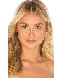 Natalie B. Jewelry Ожерелье Odessa В Цвете Золотой - Металлик