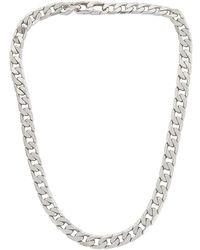 BaubleBar - Ожерелье Small В Цвете Серебряный - Lyst