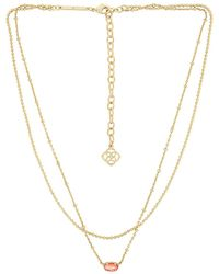 Kendra Scott Emillie Gold Multi Strand Necklace - Metallic
