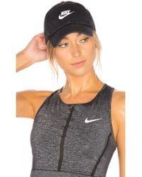 Nike - Sportswear Futura Cap - Lyst