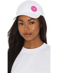 adidas By Stella McCartney Шляпа Asmc В Цвете Белый & Розовый - Многоцветный