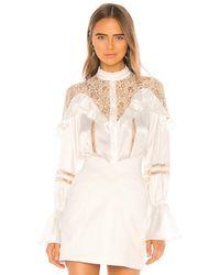 Divine Héritage Lace Inset Blouse - White