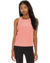 Beyond Yoga Balance Muscle Tank - Pink