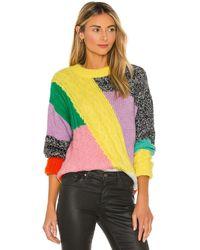 Essentiel Antwerp Zigmond セーター - マルチカラー