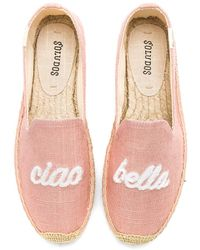 Soludos Ciao Bella Smoking Slipper - Pink