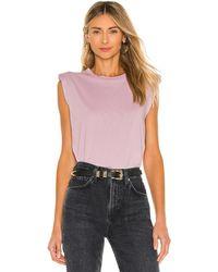 IRO Блузка Loud В Цвете Пыльный Розовый - Многоцветный
