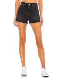 Hudson Jeans Lori ショートパンツ - ブラック