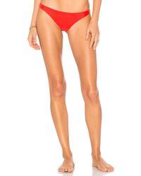 Mikoh Swimwear - X Revolve Miyako Bikini Bottom - Lyst