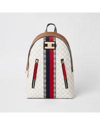 River Island Beige Ri Monogram Zip Front Backpack - Natural