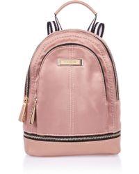 River Island Pink Blush Mini Nylon Backpack