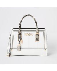 River Island Snake Print 'river' Shoulder Bag - White