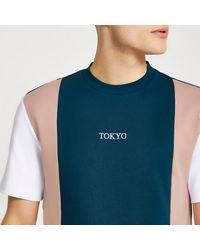 River Island Blue - Medium Ss Slim Tokyo Vert Block Tee