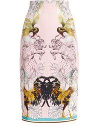 Roberto Cavalli Hybrid Animals Printed Skirt - Pink