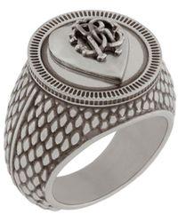 Roberto Cavalli Rc Monogram Heart Ring - Metallic